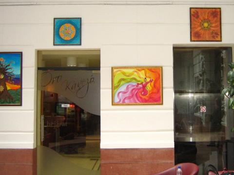 Aranytíz Kultúrház